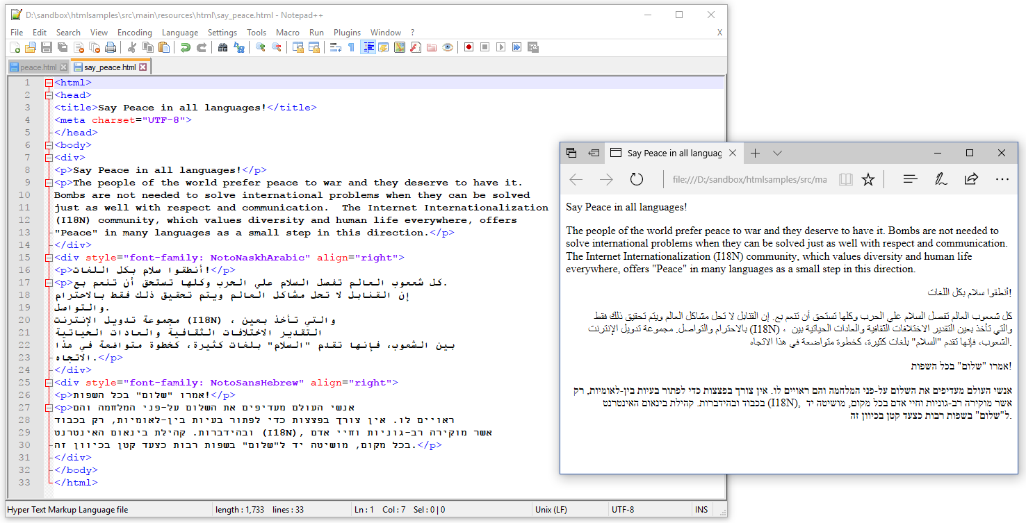 Book page : How to convert HTML containing Arabic/Hebrew